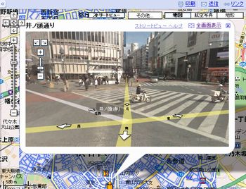 google map street view